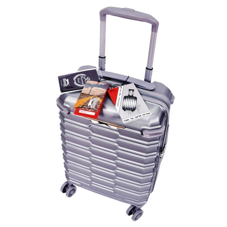 מתיק מזוודה